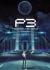 Persona 3 The Movie: trailer e data per il terzo film!